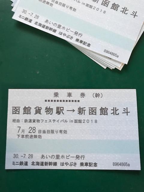 JRF3.jpg