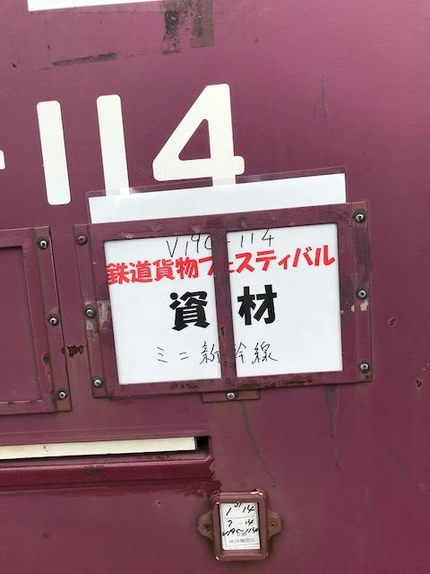 JRF8.jpg