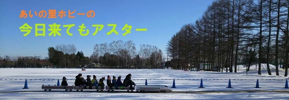 obihiro23.jpg